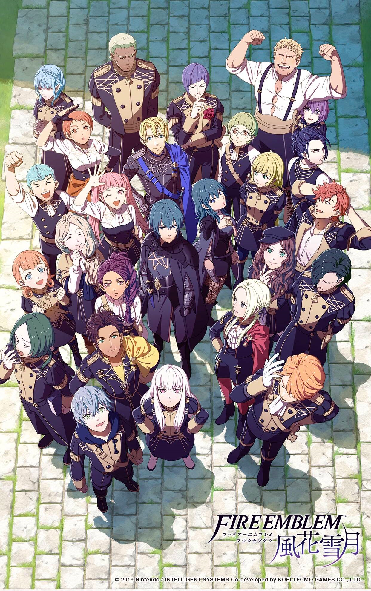 A promotional image of all the students and Byleth from Fire Emblem: Three Houses.