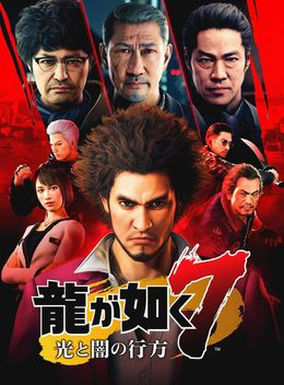 Yakuza: Like a Dragon and the Nature of the Grind